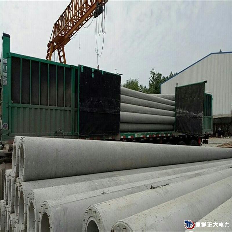 厂家急售供应1000根10米Φ190钢筋混凝土乐动平台