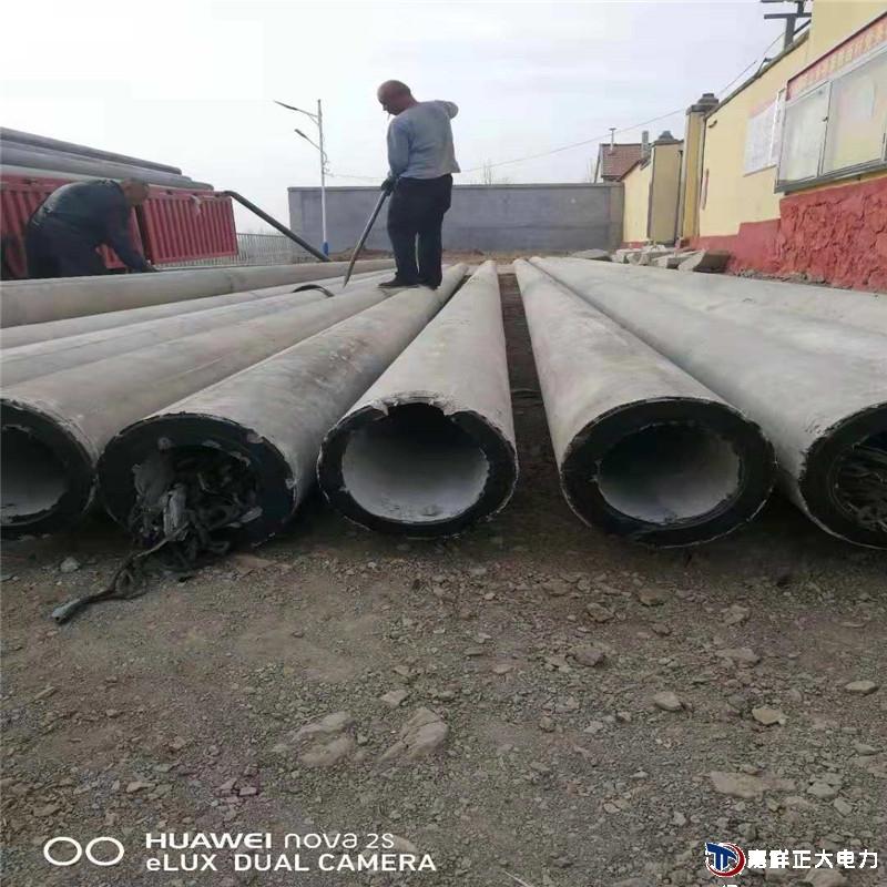 发往日照莒县二十根12米预应力电线杆客户反馈