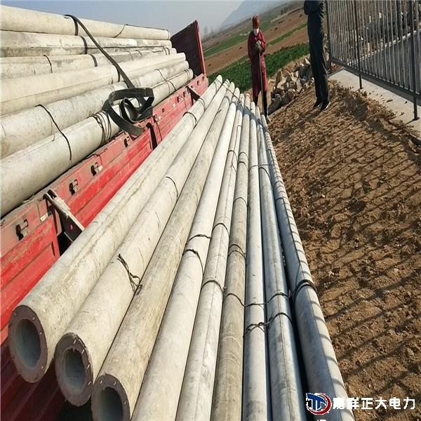 山东泰安宁阳钢筋混凝土八米水泥预应力国标50根电杆人工完美卸车